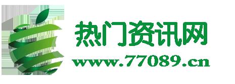 榆树县资讯网